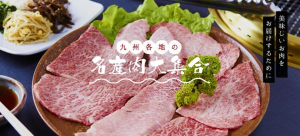 紀翔ホームページリニューアルオープン記念ポイントプレゼント中!