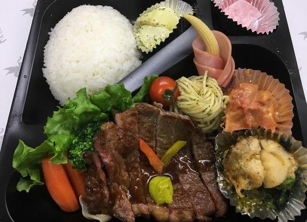 懐石モモステーキ弁当 2250円