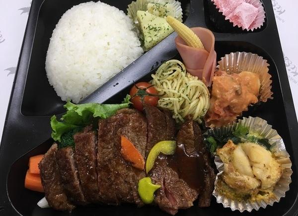 懐石九州産黒毛和牛ロースステーキ弁当 2450円