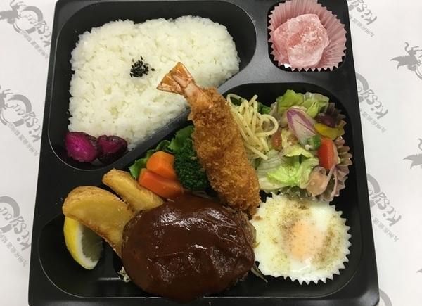 佐賀牛と黒豚のハンバーグ弁当 1600円