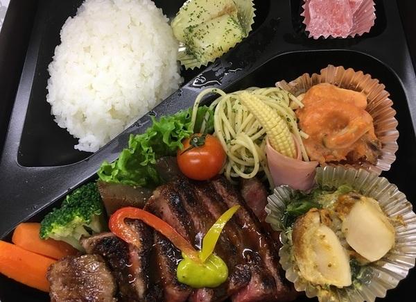 九州産黒毛和牛ヒレステーキ弁当 3570円