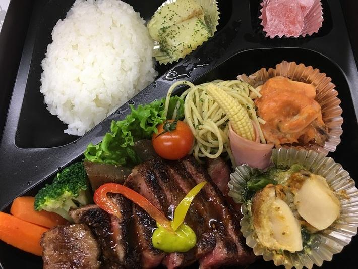 佐賀牛ヒレステーキ弁当 3570円のサムネイル