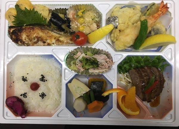 懐石和食弁当 2450円