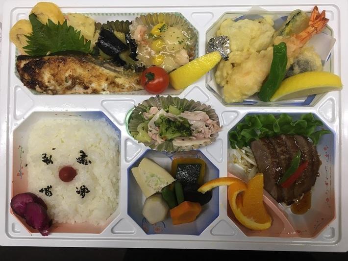 懐石和食弁当 2450円のサムネイル