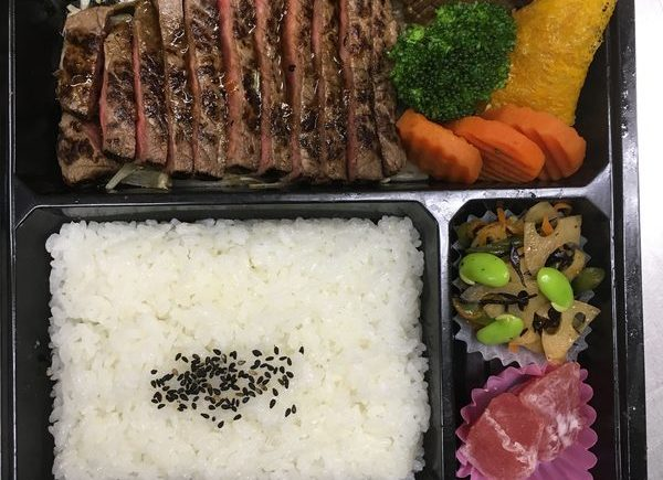 懐石モモステーキ弁当(2019年2月末まで期間限定お茶付)1600円
