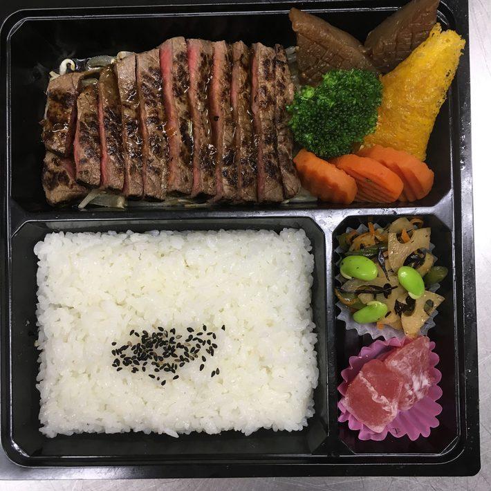 懐石モモステーキ弁当(2019年2月末まで期間限定お茶付)1600円のサムネイル
