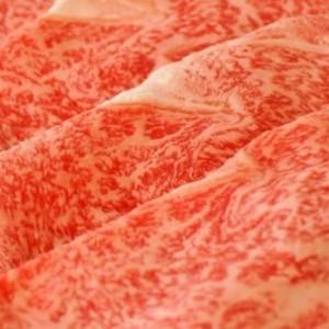 鹿児島黒毛和牛 ロースすき焼き用